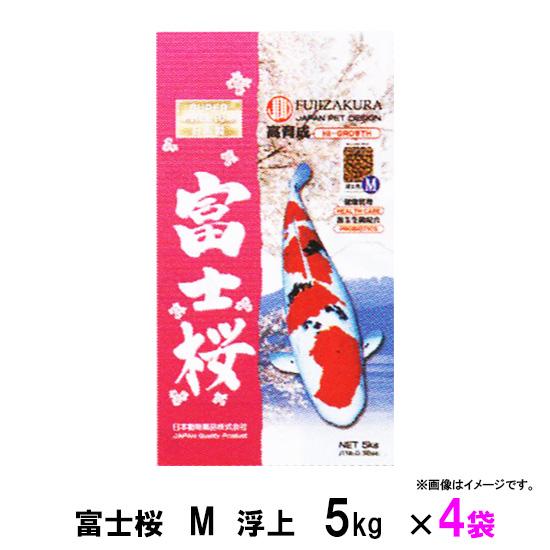 ☆新処方 日本動物薬品 富士桜 M 浮上 5kg×4袋【送料無料】【♭】