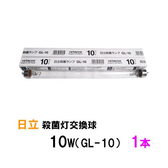 ♭ ▼) (日立杀菌灯更换灯泡 10w GL-10 (1) 响应 *
