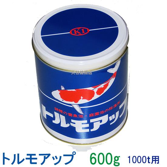 除藻剤 トルモアップ (1000t用) 600g 【送料無料 但、一部地域送料別途】【♭】