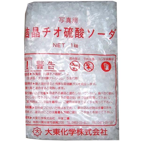 別倉庫からの配送 ♭ 供え カルキ抜き 1kg