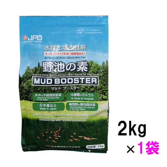 上品 高品質新品 ♭ ☆モンモリロナイト粘土粉末日本動物薬品 2kg入 野池の素