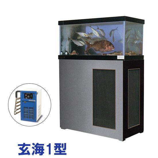 日東機材 活魚畜養水槽 玄海1型 水槽フルセット送料別途見積もり【♭】