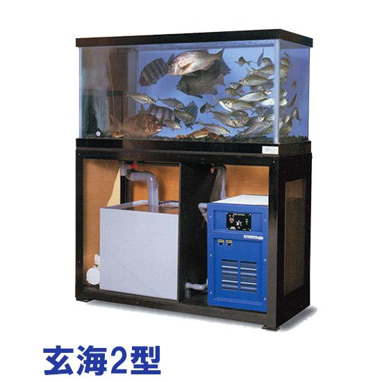 日東機材 活魚畜養水槽 玄海2型 水槽フルセット送料別途見積もり【♭】