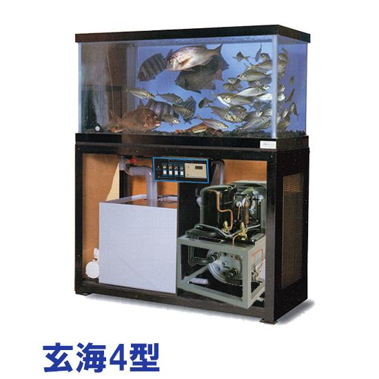 日東機材 活魚畜養水槽 玄海4型 水槽フルセット送料別途見積もり【♭】