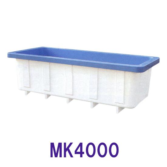 カイスイマレン 角型水槽 MK4000 標準タイプ【個人宅への配送不可 代引不可 同梱不可 送料別途見積】【♭】