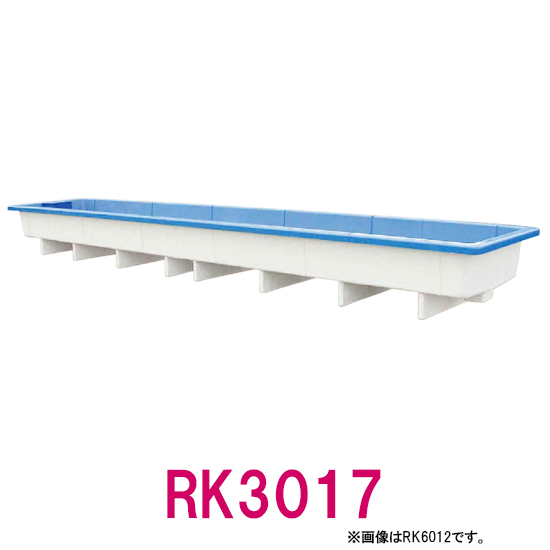 カイスイマレン 角型水槽浅型 RK3017【個人宅への配送不可 代引不可 同梱不可 送料別途見積】【♭】