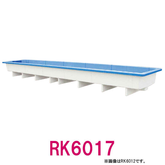 カイスイマレン 角型水槽浅型 RK6017【個人宅への配送不可 代引不可 同梱不可 送料別途見積】【♭】