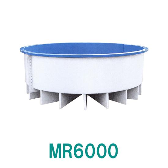 カイスイマレン FRP丸型水槽 MR6000 標準仕様 ジョイントタイプ【個人宅への配送不可 代引不可 同梱不可 送料別途見積】【♭】