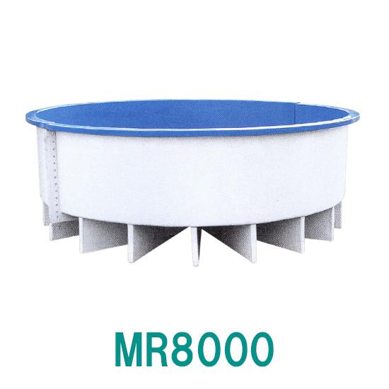 カイスイマレン FRP丸型水槽 MR8000 標準仕様 ジョイントタイプ【個人宅への配送不可 代引不可 同梱不可 送料別途見積】【♭】