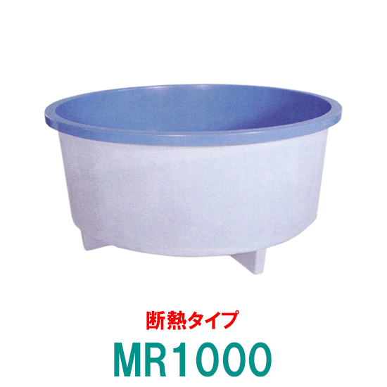 Chi Sui Mullen FRP round shape water tank MR1000 insulation specifications  one molding type