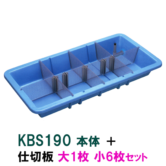 カイスイマレン 分割自在水槽 KBS190 用仕切板 大1枚 【個人宅への配送不可 代引不可 同梱不可 送料別途見積】【♭】