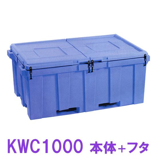 カイスイマレン ジャンボコンテナ(フタ付)KWC1000本体+KWC1000F(フタ)【送料別途見積 代引不可 個人宅への配送不可】【♭】