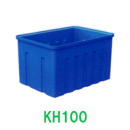 ☆カイスイマレン 角型槽 KH100 【個人宅への配送不可 代引不可 送料別途見積】【♭】