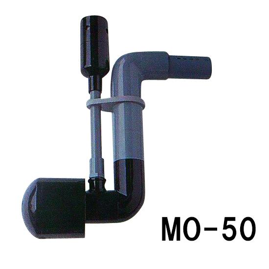 アクアジェット MO-50  【送料無料 但、北海道・東北・ 沖縄 送料別】【♭】