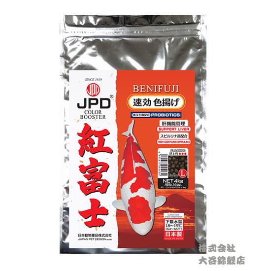ニシキゴイ用色揚げ飼料 紅富士 速効色揚げ 浮上性 4kg L 粒7mm