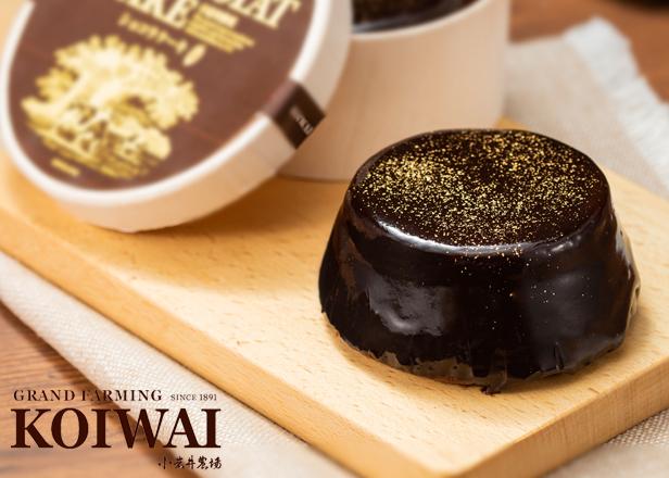 販売実績No.1 新生活 チョコのビター感が味わえる大人向けのケーキ 数量限定 小岩井農場 ギフト ショコラケーキ スイーツ