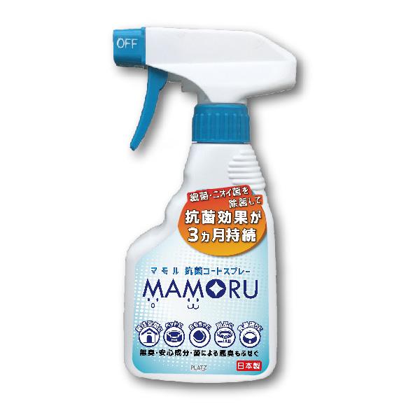 プラッツ MAMORU マモル抗菌コートスプレー 300ml