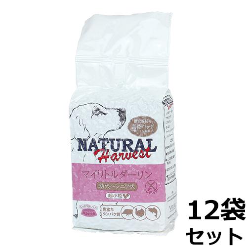 ナチュラルハーベスト マイリトルダーリン 566g×12袋セット ナチュラルハーベスト プライムフォーミュラ 穀物不使用 グレインフリー 無添加 送料無料 [NH-AL][NH-PP]※クーポン対象外