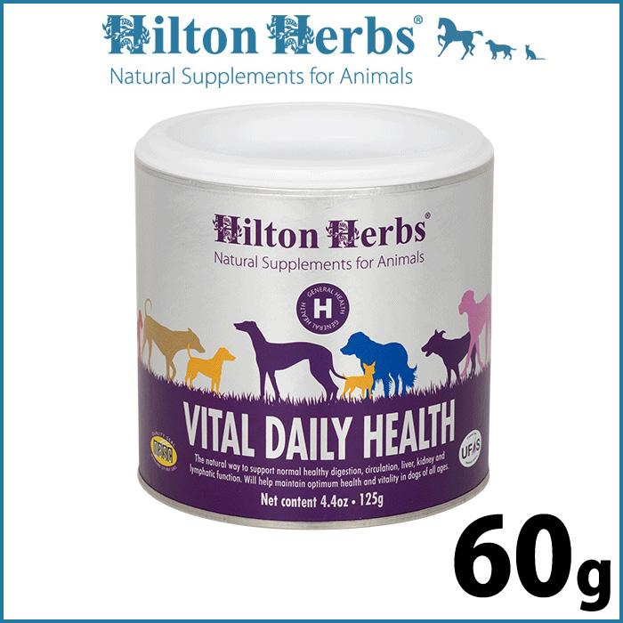 ヒルトンハーブ バイタルデイリーヘルス 250g【サプリメント ハーブ 毎日の健康サポート ビタミン・ミネラルの補給】【送料無料】【BOX受取対象商品】