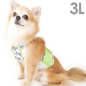 フィールドポイント フェリーク 2011アニマル 携帯用レインエプロン 3Lサイズ【愛犬用】【ペット用】【小型犬】【犬用品/ペットグッズ/ペット用品】【楽天BOX受取対象商品】