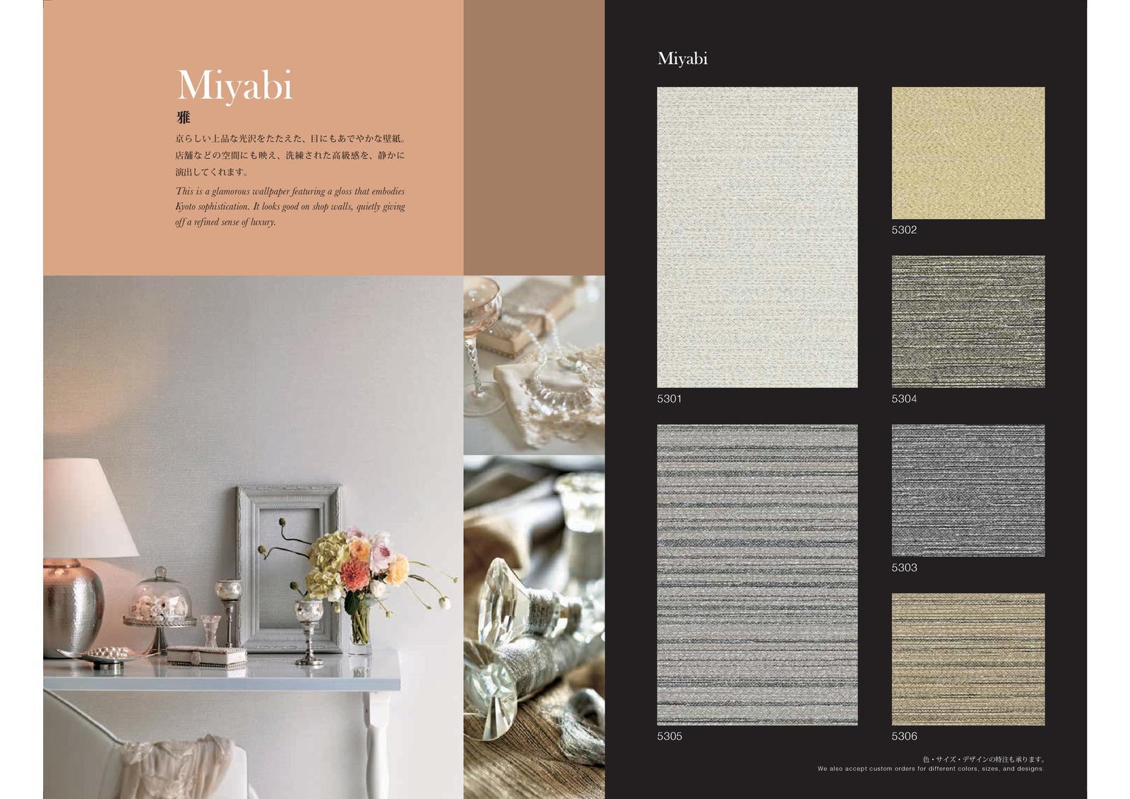 楽天市場 織物壁紙 見本帳 カタログ ミニサンプル短冊 Kyoto Izumi