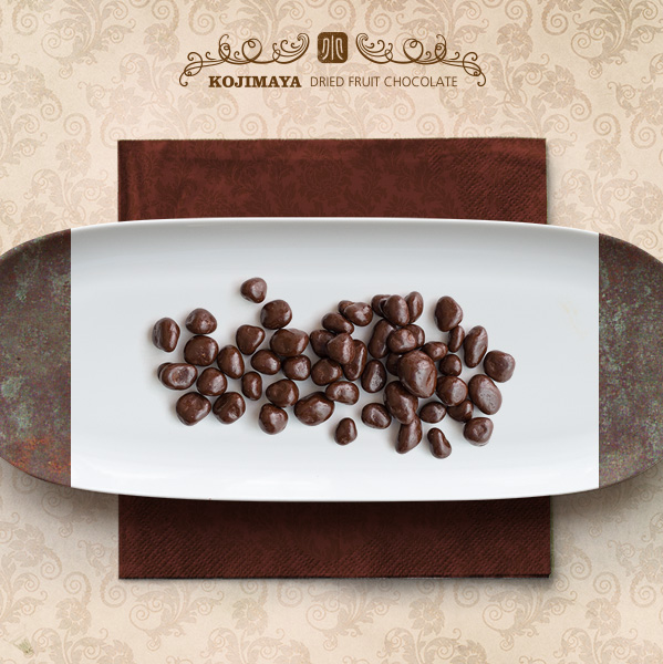 ドライフルーツ屋が本気で美味しいドライフルーツチョコレートを開発しました ベルギー産最高級チョコレート使用 激安通販専門店 ドライいちじくチョコレート 《80g》 トルコいちじく ドライフルーツ ウイ好き vata イチジク 25%OFF