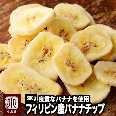 ドライフルーツ専門店の目利きの品バナナの美味しさギュっと濃縮 昔懐かしい味わい 専門店の新鮮な品をお届け無添加 砂糖不使用 干しバナナ 《400g》 お金を節約 無添加 甘すぎず 実は刻んでパンケーキなどに入れても美味しいんですよ 乾燥バナナ 激安卸販売新品 素朴にバナナの香りと甘みを楽しめます ドライバナナ 《400g》昔懐かしい味わい タイ産