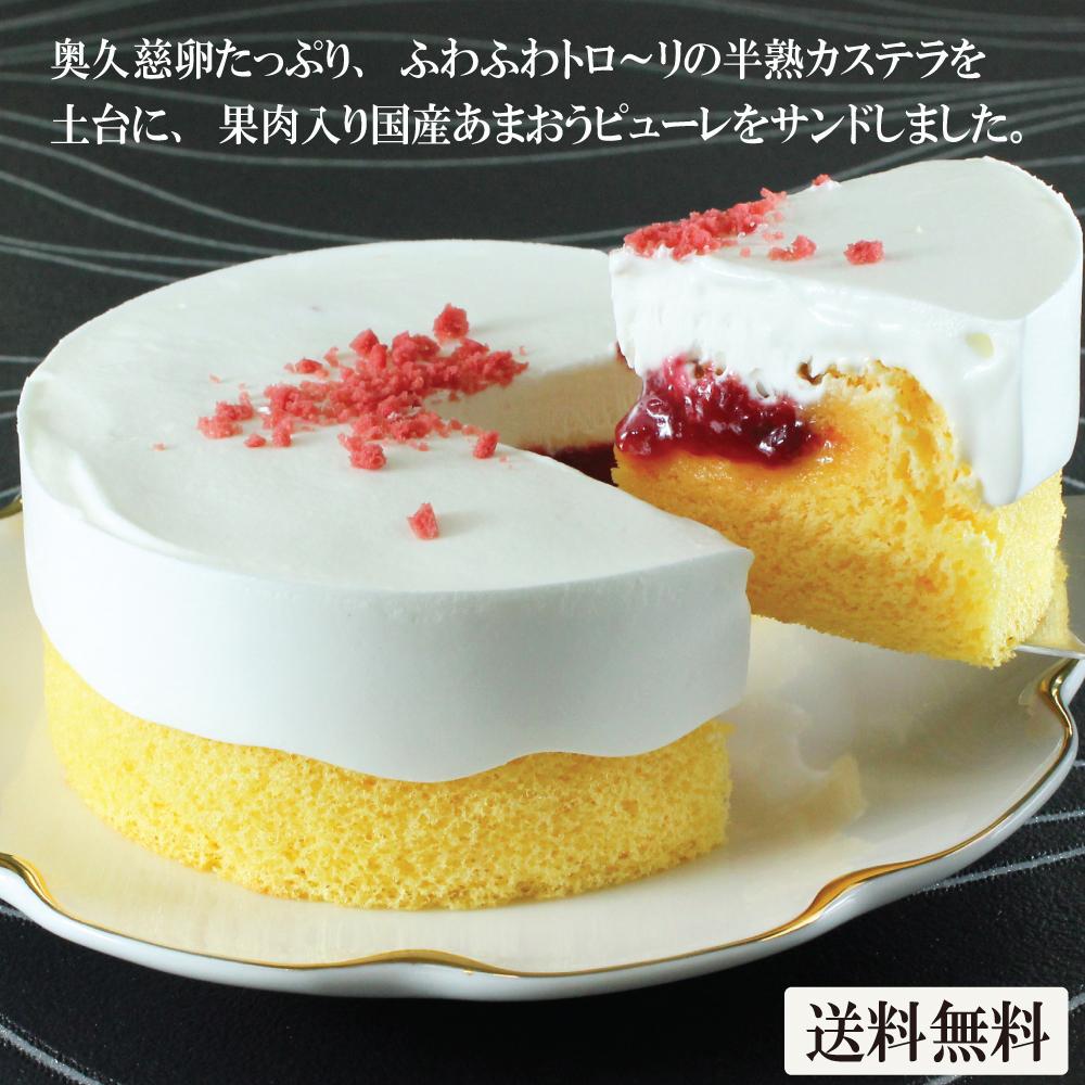 ケーキ ショート いちご の