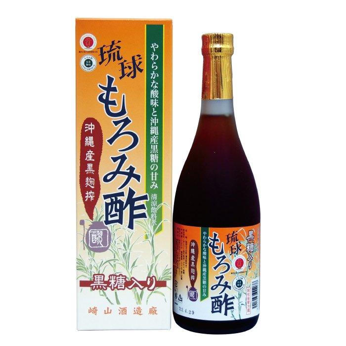 送料無料 迅速にお届けします 崎山酒蔵廠 琉球 国内在庫 予約販売 2本 もろみ酢 沖縄県産