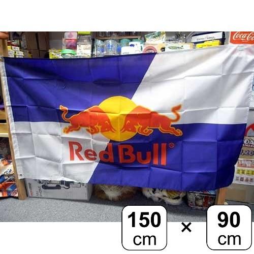 送料無料 迅速にお届けします レビュー書いて500円offクーポン Red Bull フラッグ US輸入品 レッドブル 旗 FLAG エナジードリンク 壁面 青 牛うし インテリア 訳あり商品 赤 おしゃれ 壁 ウシ ガレージ アメリカン アメリカン雑貨 在庫一掃 ディスプレイ