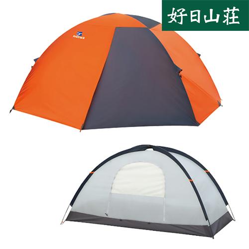 finetrack ファイントラック ☆☆finetrack カミナドーム1 FAG0311 登山 テント アウトドア 1人用 2105_01 超特価 新色