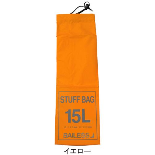 BAILESS バイレス BA3204 アウトレット☆送料無料 15L 日本正規品
