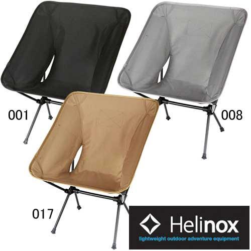 【1000円OFFクーポン】Helinox ヘリノックス タクティカルチェア 001(ブラック) 19755001【送料無料】【2019/10/4 20:00~10/14 9:59】