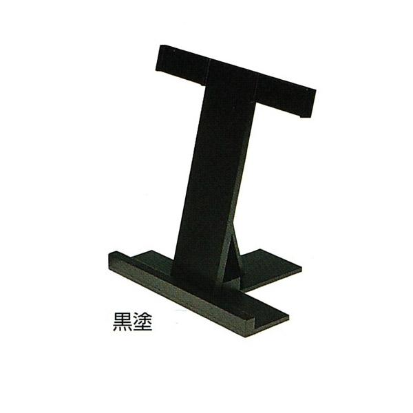 【日本製】携帯用折畳式塔婆立(3本立) 黒塗幅32.3cm×奥行25cm×高さ37cm