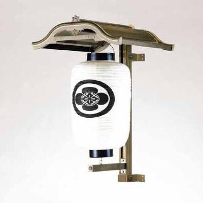 アルミニウム製 提灯掛 N2型全長 126.2cm×1対(2本一組)[使用可能な提灯:サイズW600mm×H950まで]提灯掛け/提灯スタンド【配送区分:h】宅配便のみ・一部地域除き||送料無料||
