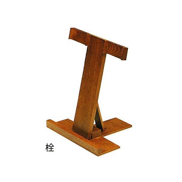 【日本製】携帯用折畳式塔婆立(3本立) 栓幅32.3cm×奥行25cm×高さ37cm