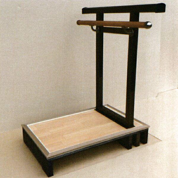 アルミ製 玄関用手摺 B型(片側使い) 台座長さ81cm