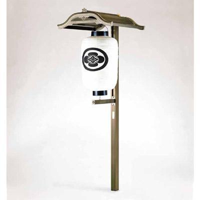 アルミニウム製 提灯掛 N3型全長 226.2cm×1対(2本一組)[使用可能な提灯:サイズW600mm×H950まで]提灯掛け/提灯スタンド【配送区分:h】宅配便のみ・一部地域除き||送料無料||