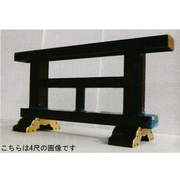 【送料無料】アルミ製 屋内用結界 2型 4尺 巾120cm×高さ45cm
