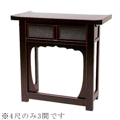 折畳式焼香机(天反) 黒塗面朱 4.0尺【配送区分:h】宅配便のみ・一部地域除き||送料無料||
