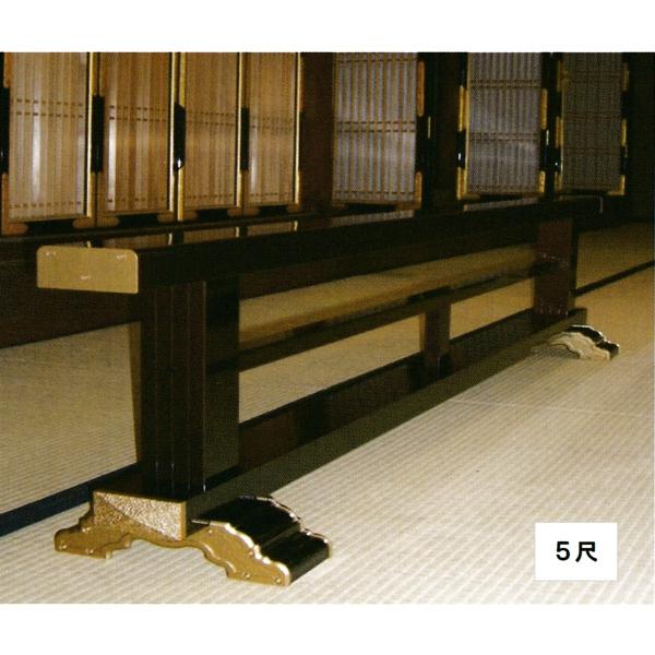 アルミ製 屋内用結界 2型 5尺 巾150cm×高さ45cm