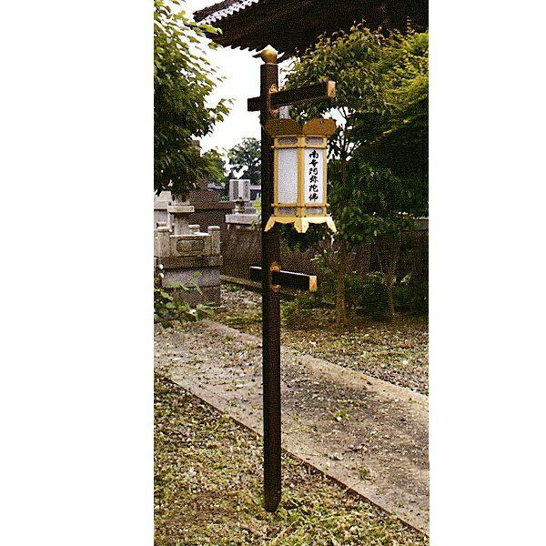 【代引不可商品】アルミ製 提灯掛・灯籠掛 時代柱型 一対台座:埋め込み型※提灯は含まれません