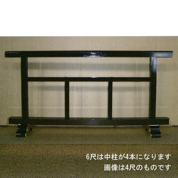 【送料無料】アルミ製 屋内用結界 1型 6尺 巾180cm×高さ60cm