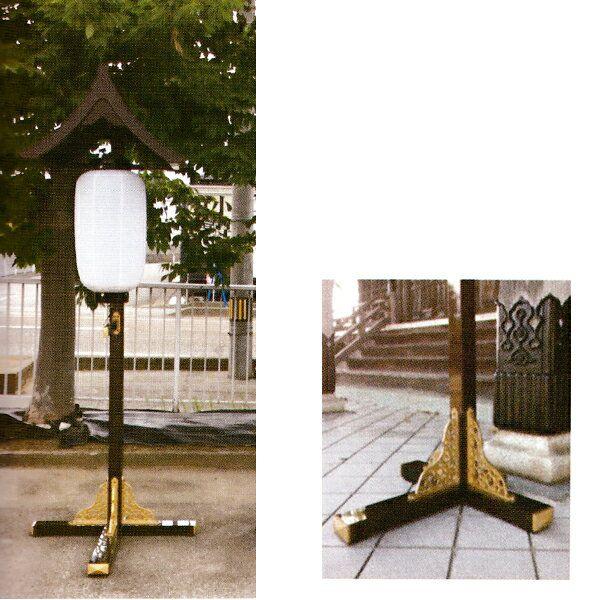 【代引不可商品】アルミ製 提灯掛・灯籠掛 一対台座:据置型 屋根:大和型※提灯は含まれません