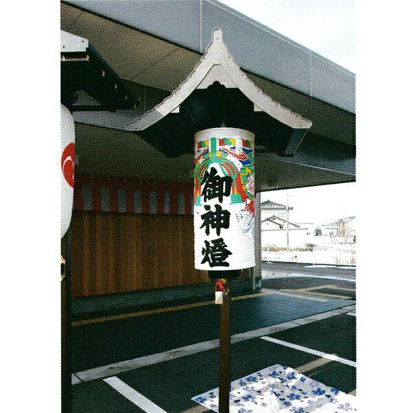【代引不可商品】アルミ製 提灯掛・灯籠掛 一対台座:埋め込み型 屋根:新大和型※提灯は含まれません