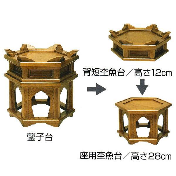 【日本製】二段式磬子台[栓]平径1尺3寸×高さ39cm【配送区分:h】宅配便のみ・一部地域除き||送料無料||