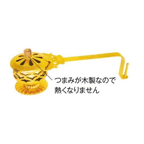 【日本製】透かし入柄香炉[中金メッキ] 真鍮製香炉直径8.5cm×長さ28.5cm×高さ10cm