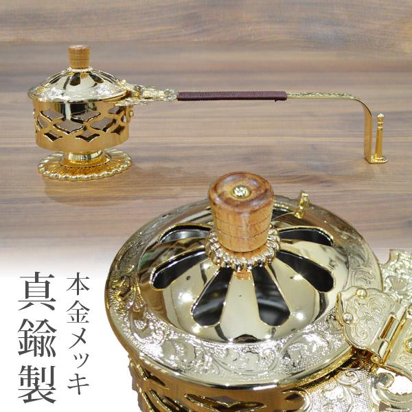 【日本製】透かし入柄香炉[本金メッキ] 真鍮製香炉直径8.5cm×長さ32cm×高さ10cm