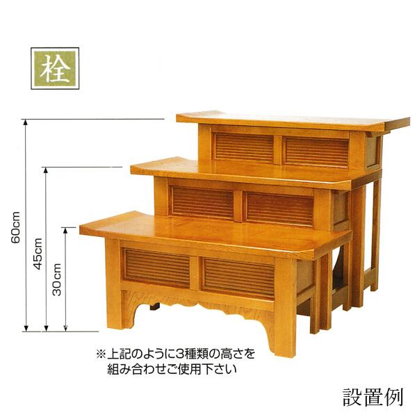 【送料無料】天反ヒナ壇折畳式栓製(せん/セン) 2尺5寸(75cm)高さ60cm