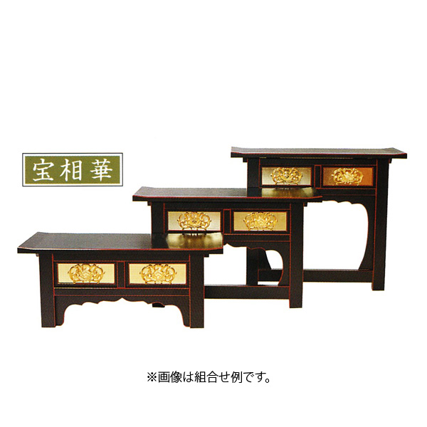 【送料無料】天反ヒナ壇折畳式 黒塗面朱 2尺5寸(75cm) 高さ45cm